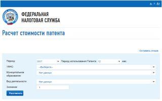 Все подробности российского налога на майнинг