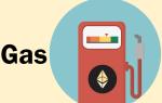 Суть и особенности транзакций в блокчейне Эфириума