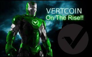 В Vertcoin убеждены, что VTC — это единственная монета защищающая майнеров