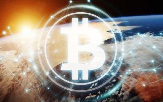 Как повлияют на цену Bitcoin новости о закрытии фьючерсов и ETF