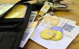 Как избежать мошенников при выборе криптокошелька