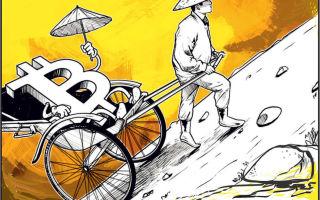 Вот почему Китай хочет блокировать биткоин