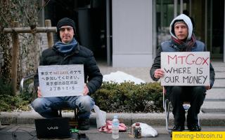 Цена растёт на биток: спасёт ли это будущее Mt Gox