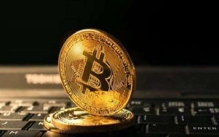 Возможен ли дальнейший рост биткоина: прогнозы экспертов