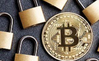 Новые технологии и последние новости криптовалют за 21 июня