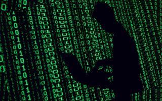 Двухфакторная аутентификация проиграла хакерской атаке