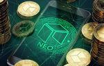Почему криптовалюта NEO стала одним из лидеров роста: последние новости и прогнозы