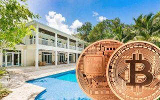 Международный рынок недвижимости ожидает бум инвестиций в криптовалюту: отзывы