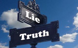 Ложь о биткоинах: развенчаем мифы