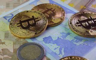 Биткоин против евро: от чего зависит успех