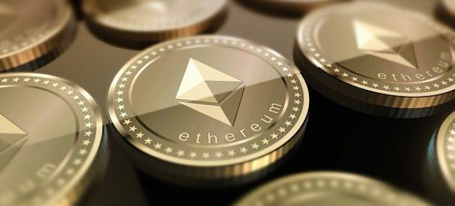 Ethereum пойдёт своим путём
