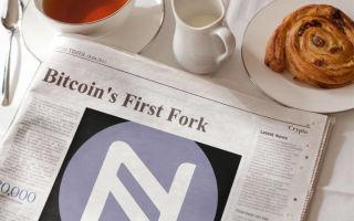 Западные news сообщили о скором старте новой криптовалюты, которая может заменить bitcoin
