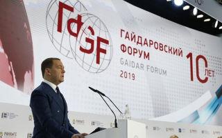 Новости браузера Brave, НАСА и от Дмитрия Медведева