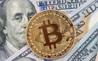 Купите биткойны сегодня: это лучшее инвестиционное решение