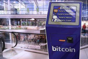 новости про биткоин автомат