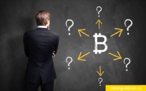 прогноз биткоин схематически