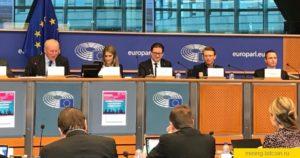 в ЕС обсуждают рынок криптовалют