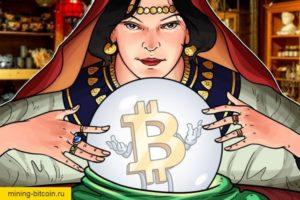 криптовалюта биткоин в шаре