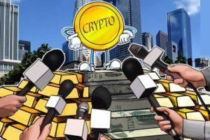 интервью у биржи криптовалют