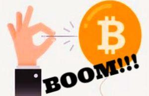 будущее биткоина - пузырь