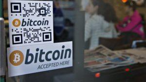 Обменник Bitcoin