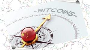 виртуальная валюта биткоин