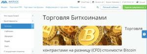 криптовалюты онлайн