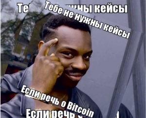 Заработать криптовалюту
