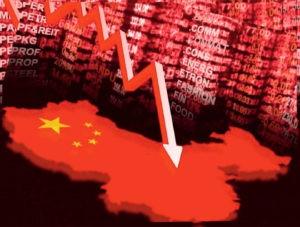 китайские биржи криптовалют