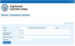 Налог на майнинг в России