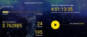 криптовалюта в россии 2018