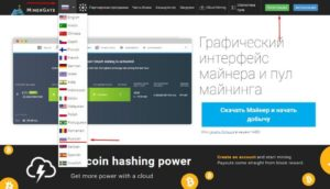 биткоин приложение для андроид