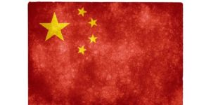 запрет криптовалюты в Китае