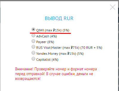 bitcoin за qiwi