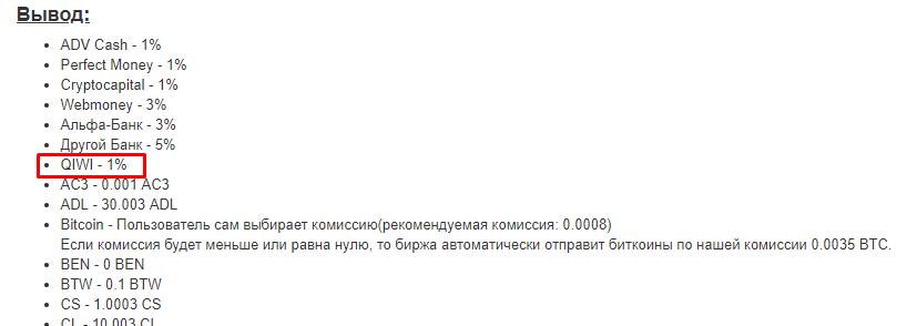 0 03 btc a gbp-ben