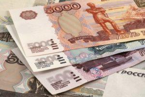 биткойн в рубли