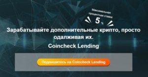 ТОП бирж криптовалют