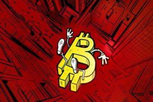 биткоин готов сдаться