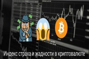 время покупать биткоин
