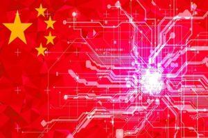 криптоигры юаня