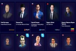 blockchain-life в Москве