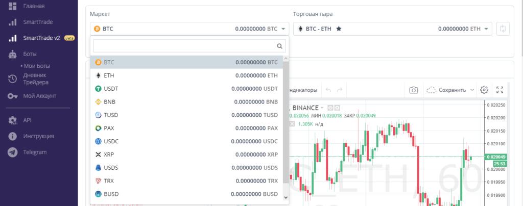 smart trade2
