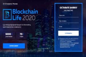blockchain-life