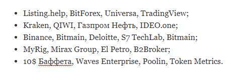 blockchainlife-2020