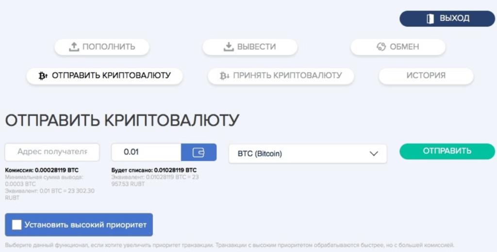 tranzacție minimă a bitcoinului