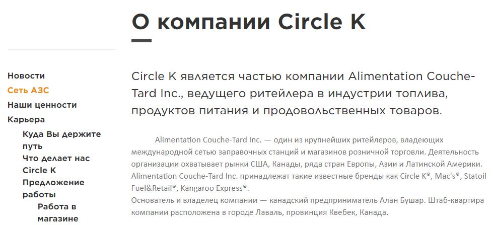 Биткоин-банкоматы Circle K